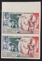 NEW CALEDONIA (1949) Globe. Plane. Imperforate Margin Pair, 75th Anniversary Of UPU. Scott No C24, Yvert No PA64. - Non Dentelés, épreuves & Variétés