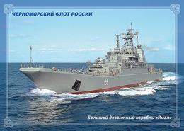 "2019-131  Postal Card  ""B"" Russia:Russian Black Sea Fleet. Militaty Ships And Submarine:Large Landing Ship ""Yamal"" - Barche"