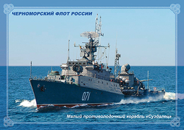 "2019-133 Postal Card  ""B"" Russia:Russian Black Sea Fleet. Militaty Ships :Small Anti-submarine Ship ""Suzdalets"" - Ships"