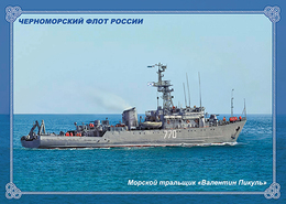 "2019-135 Postal Card  ""B"" Russia:Russian Black Sea Fleet. Militaty Ships :Sea Trawler ""Valentine Pikul"" - Barche"