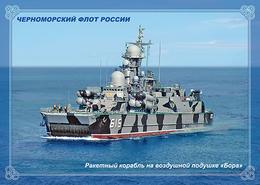"2019-139 Postal Card  ""B"" Russia:Russian Black Sea Fleet. Militaty Ships :Missile Hovercraft ""Bora"" - Barche"