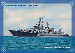 "2019-140 Postal Card  ""B"" Russia:Russian Black Sea Fleet. Militaty Ships :Missile Cruiser ""Moscow"" - Barche"