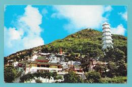 CINA CHINA HONG KONG THE TIGER BALM GARDEN 1957 - Cina (Hong Kong)