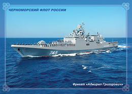 "2019-142 Postal Card  ""B"" Russia:Russian Black Sea Fleet. Militaty Ships :Frigate ""Admiral Grigorovich"" - Ships"