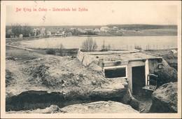 Postcard Sybba Szyba Stadt Und Unterstände 1915  - Ostpreussen