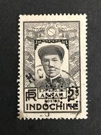 Colonie INDOCHINE N° 181 BIC 3 Indice 4 Perforé Perforés Perfins Perfin  Superbe !! - Indochine (1889-1945)