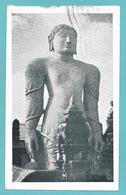 INDIA THE STONE STATUE OF GOMATESWAR 1952 - India