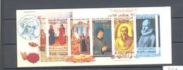 Boekje 59 Muziek POSTFRIS** 2006 - Carnets 1953-....
