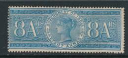 INDIA, Q Victoria Fiscal 8As Very Fine - 1882-1901 Keizerrijk