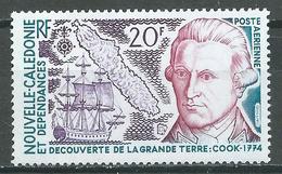 Nouvelle Calédonie Poste Aérienne YT N°154 Capitaine Cook Neuf/charnière * - Airmail