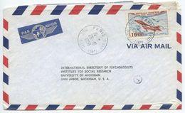 France 1956 Airmail Cover Paris To Ann Arbor MI, Scott C29 Mystère IV Jet Plane - Airmail