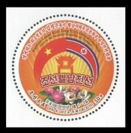 North Korea 2019 Mih. 6570 Kim Jong Un's Official Goodwill Visit To Vietnam MNH ** - Corée Du Nord