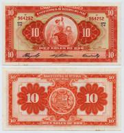 PERU - 10 SOLES DE ORO NOTE SEATED LIBERTY W&S 1958 - AU - Peru