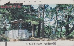 Télécarte Ancienne Japon / 110-3147 - Paysage Forêt - Forest  Landscape Japan Front Bar Phonecard / A - Japan