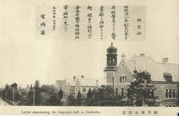"""4416""""LETTER ANNOUNCING THE IMPERIAL GIFT TO DOSHISHA"""".UNIVERSITA' PRIVATA DI KYOTO-CARTOLINA POSTALE ORIGINALE NON SPED. - Kyoto"""