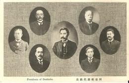 """4417""""PRESIDENT OF DOSHISHA"""".UNIVERSITA' PRIVATA DI KYOTO-CARTOLINA POSTALE ORIGINALE NON SPED. - Kyoto"""