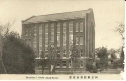 """4418"""" DOSHISHA LIBRARY (STACK ROOM)"""".UNIVERSITA' PRIVATA DI KYOTO-CARTOLINA POSTALE ORIGINALE NON SPED. - Kyoto"""