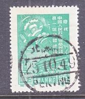 PRC 3  (o) - 1949 - ... People's Republic