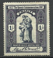 GREAT Britain 1897 Prince Of Wales Hospital Fund Vignette Charity Stamp * - Cinderellas