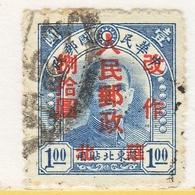PRC  NORTH  CHINA   3 L 51   (o)  LIBERATED  AREA - 1949 - ... People's Republic