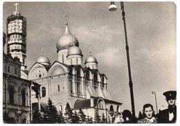 RUSSIA/RUSSIE - MOSCOU/MOSCOW - KREMLIN - L'EGLISE DE L'ANNONCIATION - Russia
