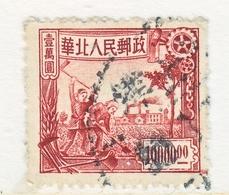 PRC  NORTH  CHINA   3 L 99   (o)  LIBERATED  AREA - 1949 - ... People's Republic