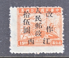 PRC  CENTRAL  CHINA   6 L 18   *  LIBERATED  AREA - 1949 - ... People's Republic
