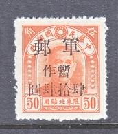 CHINA  NORTHEAST  MILITARY  M 1   * - North-Eastern 1946-48