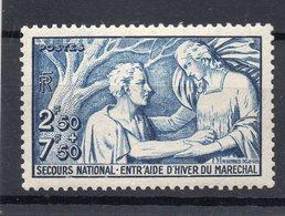 1941--- Au Profit Du Secours National   N° 498 --NEUF --Gomme Intacte  -- Cote  11 €.............à Saisir - France