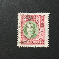 ◆◆◆CHINA 1947  Dr. S.Y.S  2nd Shanghai Dah Tung Print   $20,000  USED   AA3816 - 1912-1949 Republik
