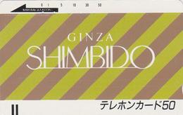 Télécarte Ancienne Japon / 110-3360 - Pub GINZA SHIMBIDO - Advertising Japan Front Bar Phonecard / A - Japan