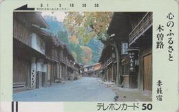Télécarte Ancienne Japon / 110-3386 - Paysage - Rue & Maisons En Bois - Japan Front Bar Phonecard / B1 - Japan