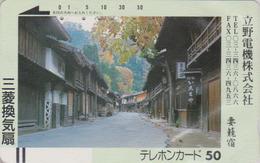 Télécarte Ancienne Japon / 110-3386 - Paysage - Rue & Maisons En Bois - Japan Front Bar Phonecard / B2 - Japan