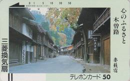 Télécarte Ancienne Japon / 110-3386 - Paysage - Rue & Maisons En Bois - Japan Front Bar Phonecard / Teleca - Japan