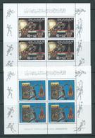 Libya 1979 Moscow Olympic Games Set Of 4 Miniature Sheets MNH - Libya