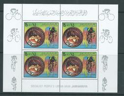 Libya 1979 Tripoli Cycling Championship 15 D Miniature Sheet Of 4 Values MNH - Libya