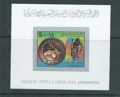 Libya 1979 Tripoli Cycling Championship 15 D Imperforate Deluxe Sheet MNH - Libya