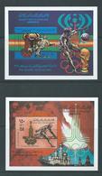 Libya 1979 Moscow Olympic Games Set Of 2 150 Dm Miniature Sheets MNH - Libya