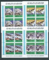 Libya 1978 Manned Flight Anniversary Set Of 5 In Special Sheets Of 4 MNH - Libya