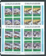 Libya 1978 Manned Flight Anniversary Imperforate Set Of 5 In Special Sheets Of 4 MNH - Libya