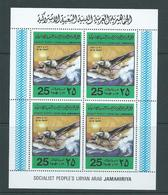 Libya 1978 Manned Flight Anniversary 25 Dm Byrd's Polar Flight Special Sheet Of 4 MNH - Libya