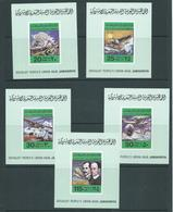 Libya 1978 Manned Flight Anniversary Set Of 5 Imperforate Deluxe Sheets MNH - Libya