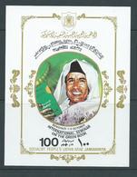 Libya 1979 Ghadaffi & Green Book Miniature Sheet MNH - Libya