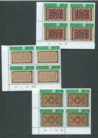Libya 1979 Tripoli Rug Fair Set Of 5 In Plate Number Blocks Of 4 MNH - Libya