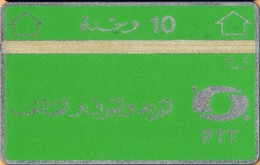 Algeria -ALG-PT-03, L&G, Green & Silver, 4Mm Band, 706B, 10U, 60,000ex, 1987, Mint - Algerien