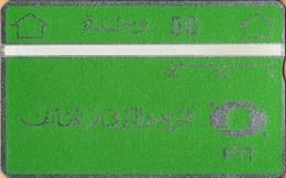 Algeria -ALG-PT-07, L&G, Green & Silver, Notched, 809C, 50U,  28,000ex, 1988, Mint - Algerien