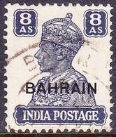 BAHRAIN 1942 KGVI 8 Anna Slate Violet SG49 Used - Bahrain (...-1965)