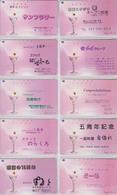 LOT De 10 Télécartes Japon / 110-103 - Coupe Champagne & Fruit Cerise Cherry - Japan Phonecards -  MD 4310 - Japan