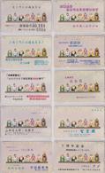 LOT De 10 Télécartes Japon / 110-154 - 7 DIEUX DU BONHEUR - LUCK GODS Japan Phonecards -  MD 4314 - Japan