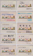 LOT De 10 Télécartes Japon / 110-154 - 7 DIEUX DU BONHEUR - LUCK GODS Japan Phonecards -  MD 4315 - Japan